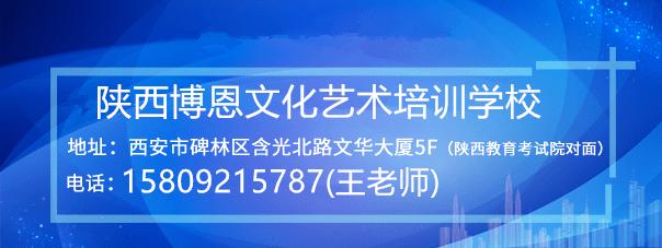 天津开设表演专业院校大全