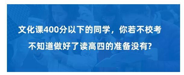 2020陕西艺考统考成绩公布,你对应的录取大学是哪些?