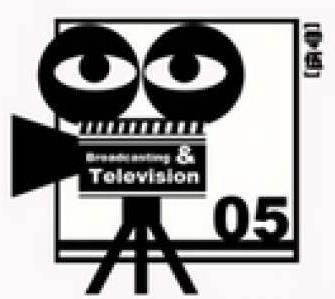 安徽开设有广播电视编导专业的院校/学校/大学