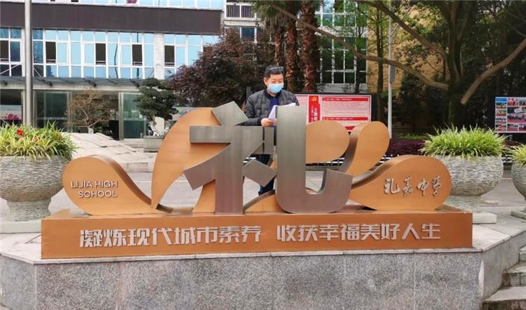 爱心捐赠防疫物资,博恩教育助力重庆五所学校安全复学!