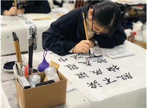 重庆开设有书法学专业的院校/学校/大学