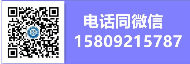 编导艺考培训/编导艺考集训班