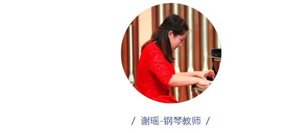 音乐/声乐艺考培训