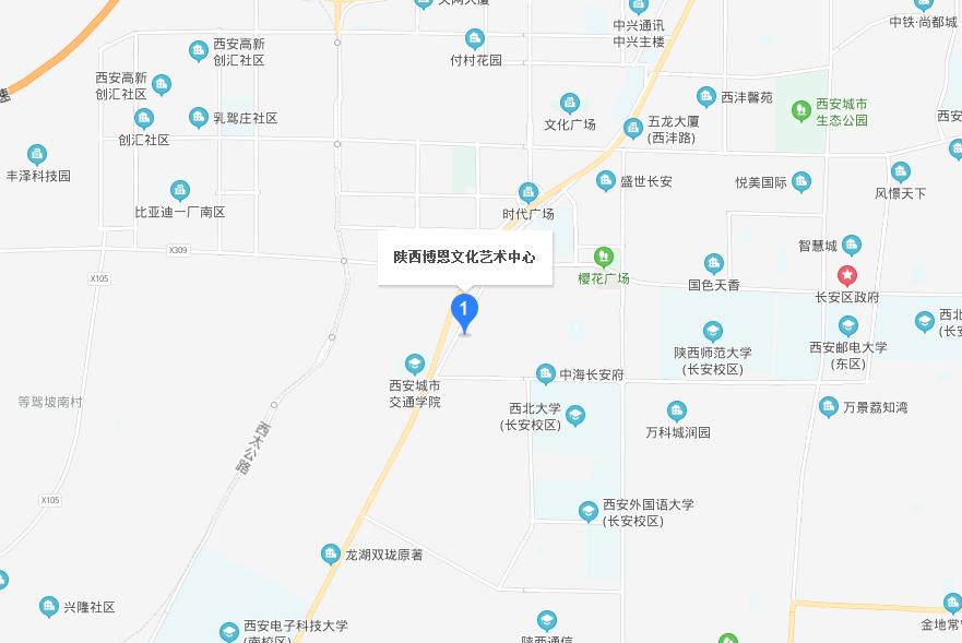 西安博恩艺考培训西安校区(总校区)地图