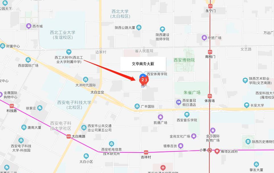 西安市碑林区含光北路33号文华商务大厦5F地图