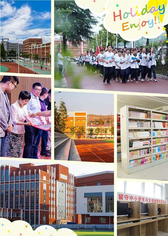 华阴市私立高中民办学校排名/有哪些/学费