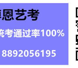 咸阳高考编导艺考培训学校/多少钱/哪家好
