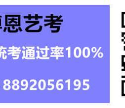 商洛高考编导艺考培训学校/多少钱/哪家好