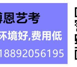 汉中播音主持艺考培训班/考前集训费用