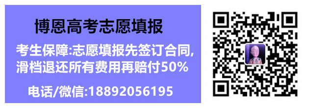 陕西科技大学播音主持专业分数线/学费/代码/计划数/怎么样