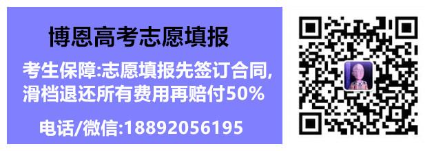 2020年陕西省高考本科二批理科第三次模拟/正式投档情况统计表