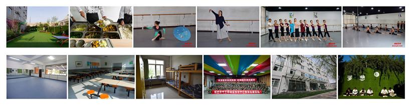 西安高考舞蹈艺考培训机构/集训学校/班/中心