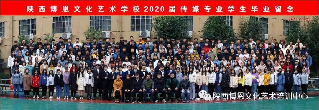 咸阳表演(影视表演)艺考培训/集训学校/班