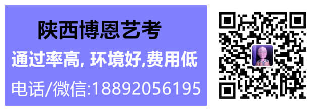 汉中表演(影视表演)艺考培训/集训学校/班
