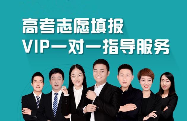 甘肃高考志愿填报机构专家团队