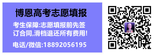 武汉设计工程学院表演专业/学费/录取分数线/怎么样